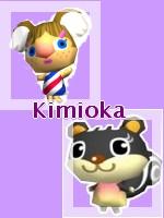 Kimioka
