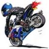 Мотоцикл, скутер 106-24