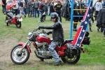Мотоцикл, скутер 1246-41