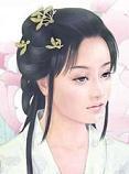 Lin-Yao