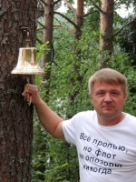 Владимир Валдайский