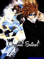 ookami shiroi