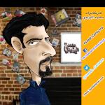 Yazedi Cartoons