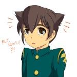 Endou Mamoru