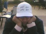 elshayt