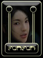 fanfan2007