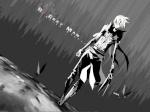 Dark-Agreas