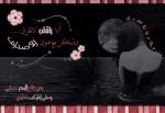 Noor Thawabtah