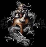 Serwin Fauconnier