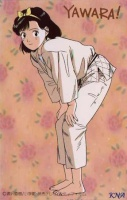 kosiuko*akuchiki