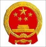xiangkang_wang_PRC