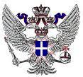 Byzantinos Aetos