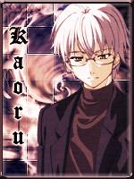 Kaoru Kyoaku