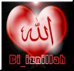 Bi_iznillah