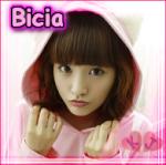 Bicia Koreankka