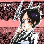 Chrome Dokuro