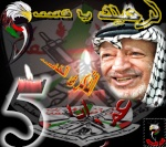 abu-el-saeed