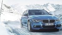 Résolution des problèmes techniques BMW et MINI. 36661-85