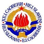 ZenicaninPrilep1986-86
