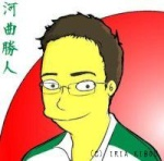 KawanoKatsuhito - 河曲勝人