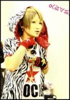 Rin Rin ~