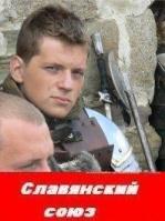 Mecheslav