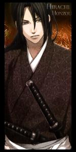 Hirachi Honzou
