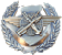 les forces marines-القوات البحرية