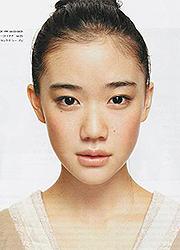 Namie Fujishima