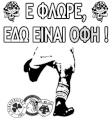 kostas4