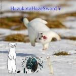 Hazukoto