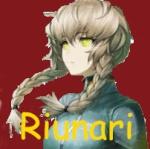 Riunari