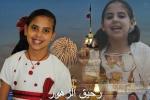 raghouda