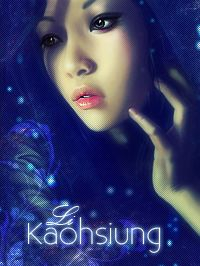 Kaohsiung Li