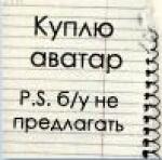 Маська