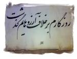 Masoud-shrek