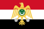 Al-Harbiyyah