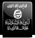 عبد من عباد الرحمن