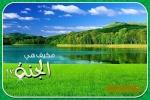 عصر الاسلام