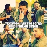 O_Vi_Pro.nekit