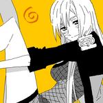 Namu-chan