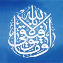 ماجدة محمد