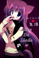 Alice De Liade