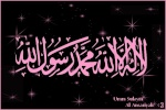 Umm-Sulaym Al-Ansariyah