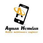 قسم صيانة الايفون (Iphone Hardware ) 22233-22