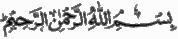 مجموعة من الكتب الحصريا اكثر من ممتازة 3332023945
