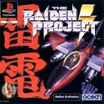 raiden_project