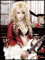 Hizaki Hime Rose