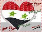 noor alzahra