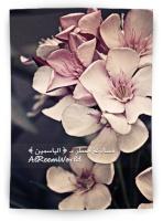 مسابقات رمضان المبارك 14-63